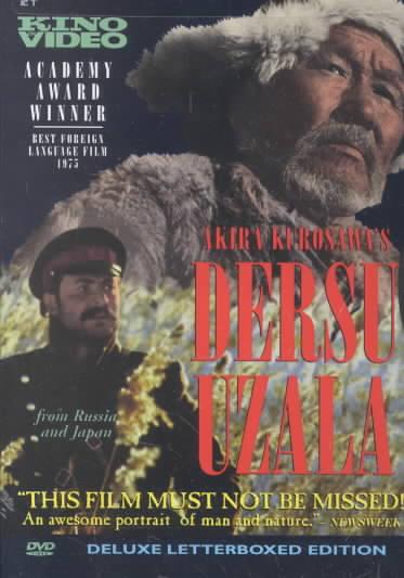 DERSU UZALA BY KUROSAWA,AKIRA (DVD)